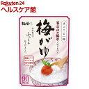 まごころ一膳 富士山の銘水で炊きあげた梅がゆ(250g)