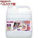 トップ クリアリキッド抗菌 洗濯洗剤 業務用(4kg)【トップ】