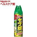 ヤブ蚊フマキラーダブルジェットプロ(480ml)【フマキラー