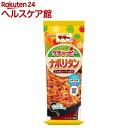 マ・マー 具入りケチャッピー ナポリタン(300g)【マ・マー】