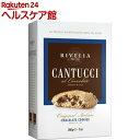 リベリア カントゥッチ チョコレート ビスケット(200g)