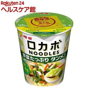 ロカボNOODLES 野菜たっぷり タンメン(12個入)