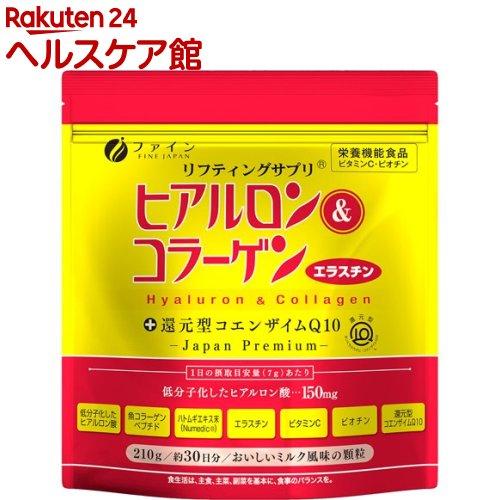 ヒアルロン&コラーゲン+還元型CoQ10袋入30日分