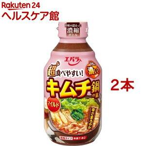 エバラ キムチ鍋の素 マイルド(300ml*2本セット)【エバラ】