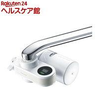 浄水器 クリンスイ CSP801-WT(1コ入)【クリンスイ】