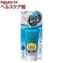 ビオレ UVアクアリッチウォータリエッセンス(50g)【ic...