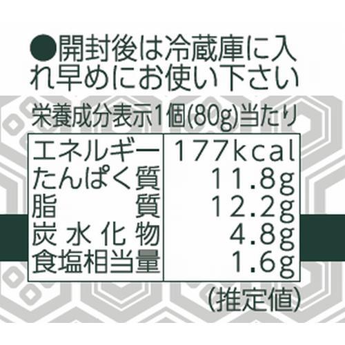 ノザキの和風コンビーフ(しぐれ煮風)(80g)【ノザキ(NOZAKI'S)】[缶詰]