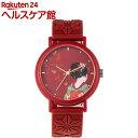KAORU 腕時計 ご当地・京都 椿 KAORU002MT(1個)