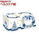 クリネックス ティッシュペーパー スコッティ カシミヤ ダイヤモンドクリスマス 220組(1箱) 日本製紙クレシア