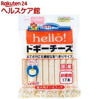 hello!ドギーチーズ お徳用(17本入)【ハロー!(hello!)】