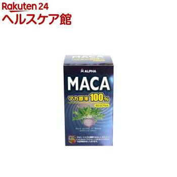 マカ原末100%