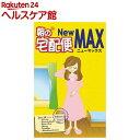 朝の宅配便 New MAX(5g*24包入)【more20】【昭和製薬】