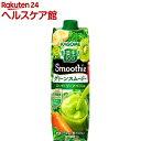 野菜生活100 Smoothie グリーンスムージーMix(1000g*6本入)【spts1】【野菜...