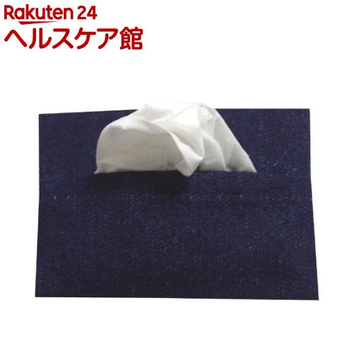 ポケットティッシュケース デニム(1コ入)