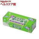 生ゴミが臭わない袋BOS(ボス) 生ゴミ用 箱型 Mサイズ(90枚入)【ichino11】【防臭袋BOS】