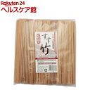 割り箸 竹 炭化 天削箸 21cm(100膳入)
