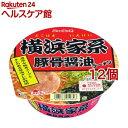 横浜家系豚骨醤油ラーメン(108g*12個セット)【ニュータッチ】