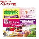 短期スタイル ダイエットシェイク ラテラトリー(25g*10袋入)【井藤漢方】