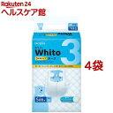 ネピア ホワイト テープ Sサイズ 3時間タイプ(66枚入*4コセット)【ネピア Whito】[おむつ トイレ ケアグッズ オムツ]
