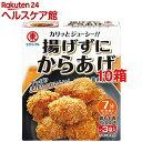 揚げずにからあげ 鶏肉調味料(3袋入*10コ)...