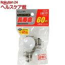 エルパ 10%節電長寿命ミニクリプトン球 ホワイト GKP-542LH(2コ入)【エルパ(ELPA)】