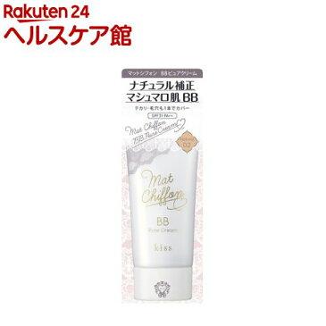 キス マットシフォン BBピュアクリーム 02 ナチュラル(30g)【キス】