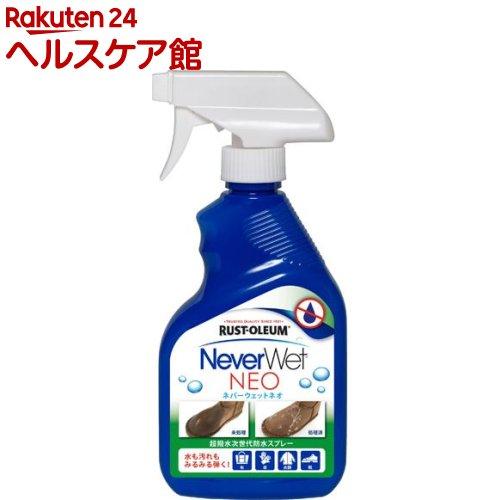 Rust-Oleum ネバーウェット ネオ(325ml)【Never Wet】