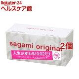 サガミオリジナル 002 コンドーム(20コ入*2コセット)【サガミオリジナル】[避妊具]