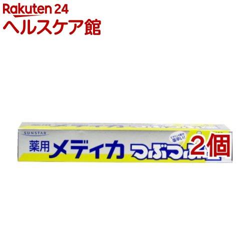 デンタルケア, 歯磨き粉  (170g)(170g2)
