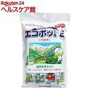 携帯登山用トイレ エコポットE 大便用(3回セット)【mor...