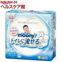 ムーニー おしりふき トイレに流せるタイプ つめかえ 50枚×5コ入