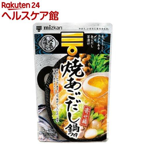Mizkan(ミツカン)『〆まで美味しい 焼あごだし鍋つゆ ストレート』