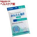 オオサキメディカル かんたん腹帯 Lサイズ(1枚入)