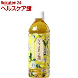 神戸居留地 ジャスミン茶(500ml*24本入)【神戸居留地】