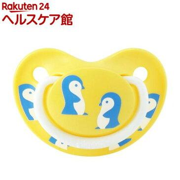 ピジョン おしゃぶり FunFriends 3-6ヵ月 M ペンギン柄(1個入)