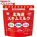 北海道スキムミルク 180g