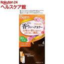 ビゲン 香りのヘアカラー 乳液 4 ライトブラウン(1セット)【ビゲン】