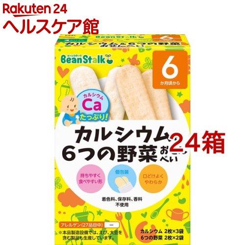 授乳用品・ベビー用食事用品, 離乳食・ベビーフード  6(20g24)