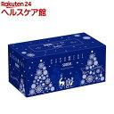 クリネックス ティッシュペーパー スコッティ カシミヤ サファイアクリスマス 220組(1箱) 日本製紙クレシア