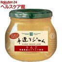 加藤産業 GREEN WOOD 手造りジャムりんご 320g 1個