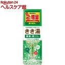 【企画品】きき湯 マグネシウム炭酸湯 2回分増量(420g)【きき湯】