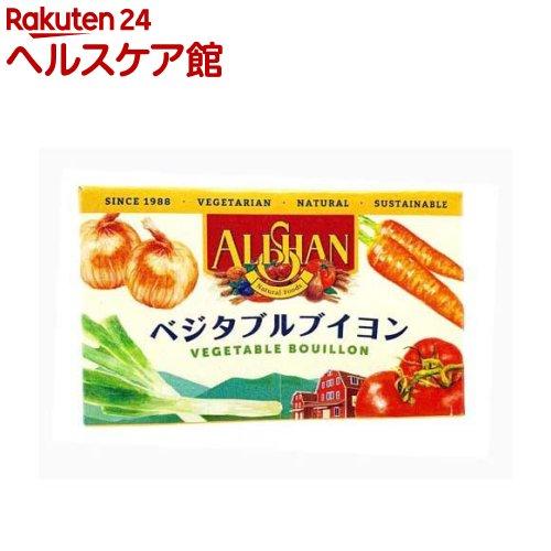 アリサン ベジタブルブイヨン(11g*8コ入)【アリサン】