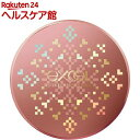 エクセル エクストラリッチプレストパウダー 02 '20 ピーチグロウ(10g)【エクセル(excel)】