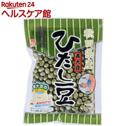 豆印 ひたし豆(200g)【豆印】