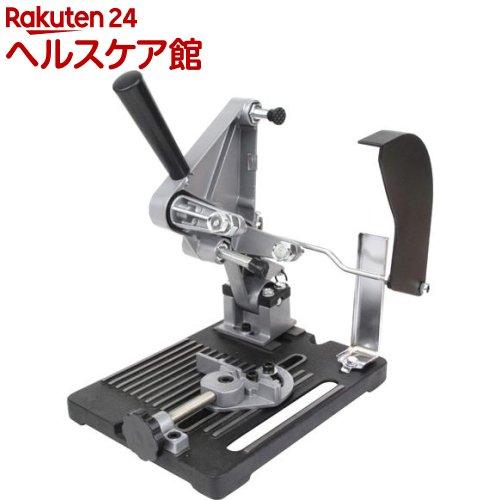 SK11ディスクグラインダースタンド100mm/125mmグラインダー用
