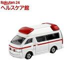 トミカ 箱079 トヨタ ハイメディック救急車(1コ入)【トミカ】
