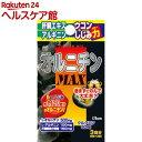 サプリアート オルニチンMAX(3回分(6粒*3袋入))【サプリアート...
