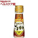 ケンコーコムで買える「日清 ヘルシーごま香油(50g」の画像です。価格は108円になります。