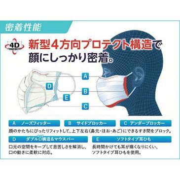 三次元 高密着マスク ナノ ふつう Mサイズ(5枚入)【三次元マスク】