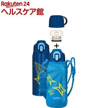 サーモス 真空断熱2ウェイボトル FHO-800WF BLY ブルーイエロー(1コ入)【サーモス(THERMOS)】【送料無料】
